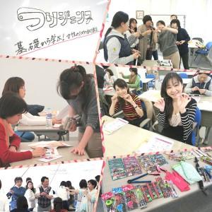 20150328_school02
