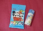 item_tissue